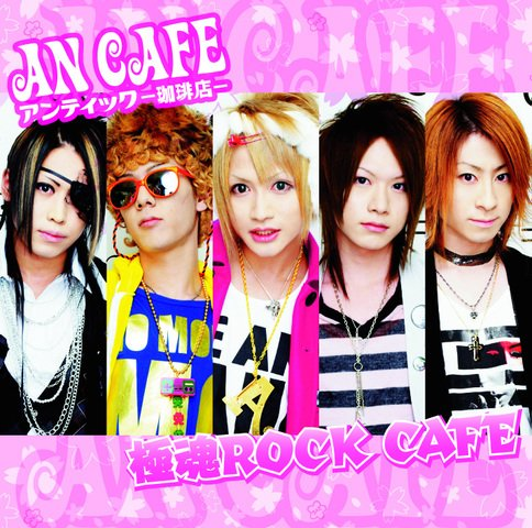 Interview: An Café