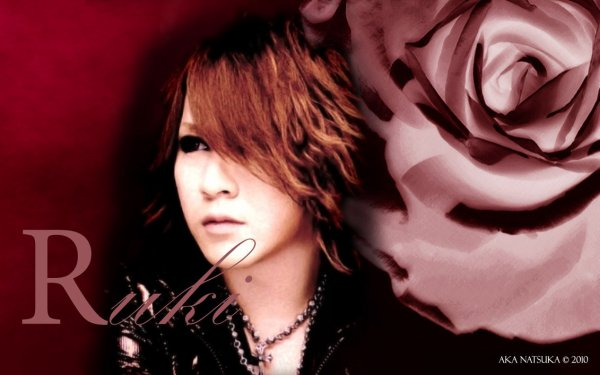Interview: Ruki/Music Japan