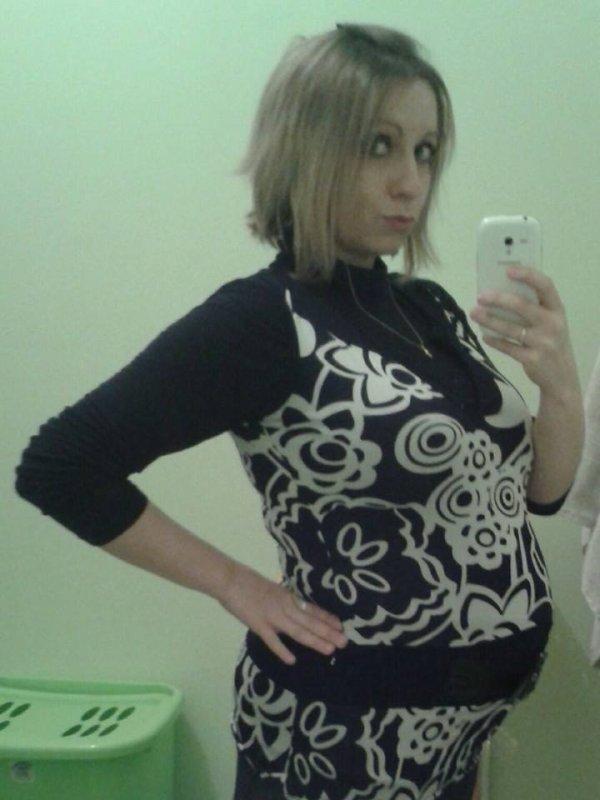 Photos de mon bidou à mon début de 7 mois :)