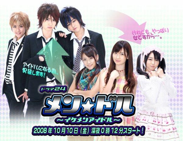 drama Mendol - Ikemen Idol