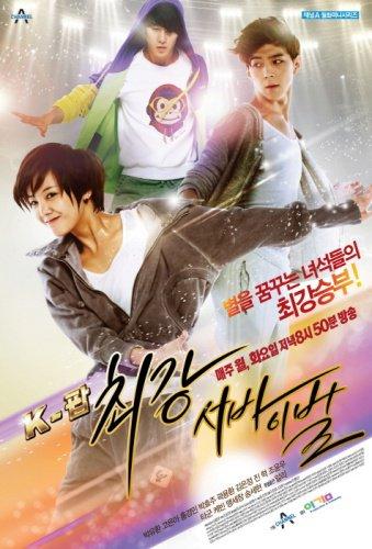 drama k pop ultimate audition