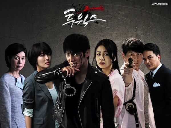 drama two week