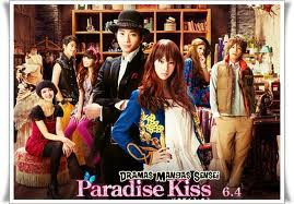 film Paradise Kiss