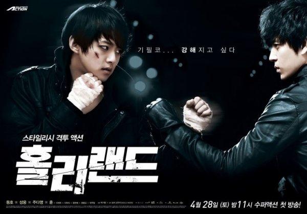 drama holy land 2012