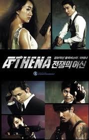 drama athena