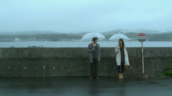 film my rainy days