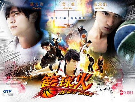 drama hot shot