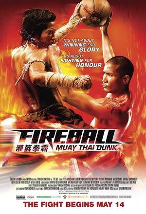 film fireball