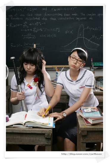 film: girl by girl