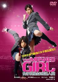 film: the masked girl