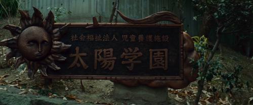 film: crows zero3 (crows explode)