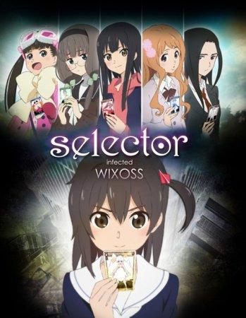 Selector Infected WIXOSS saison 1