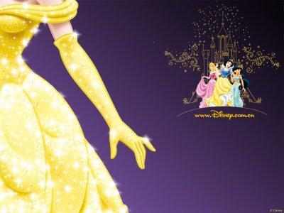 Ne jamais perdre espoir, Si on croit a nos rêve et qu'on garde toujours espoir, peut-être qu'un jour, ils se réaliseront! ;)