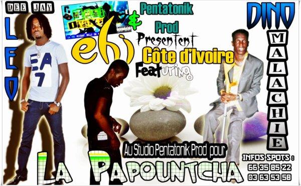 Ehi Dindin Côte d'Ivoire En Studio En Feat Avec Dino Malachie & DJ Leo