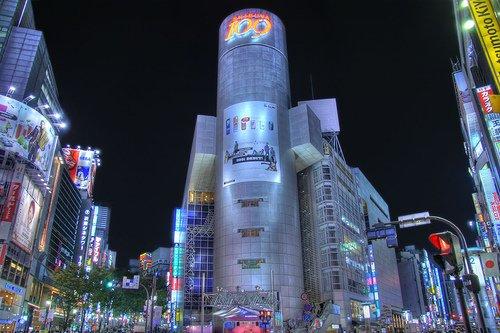 La tour 109 de Shibuya.