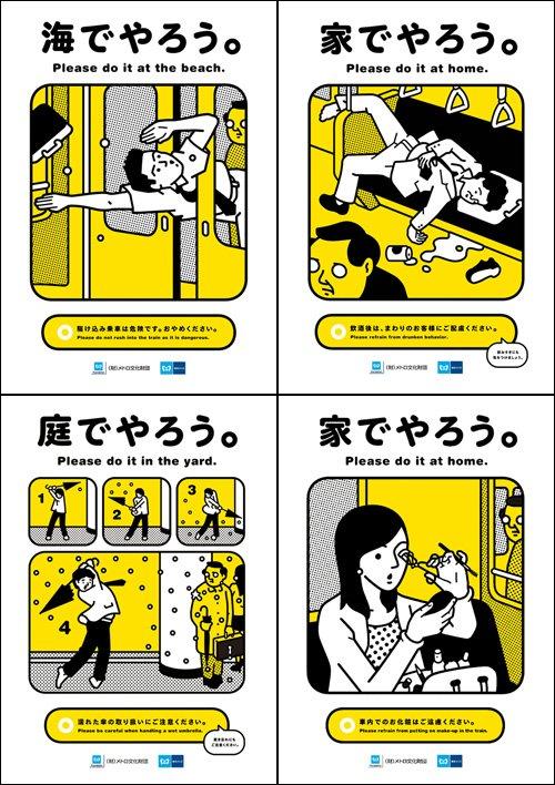 Parlons Japon !