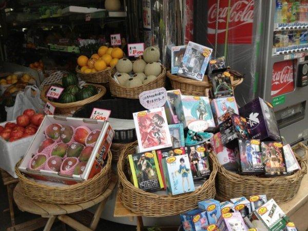 japanese strange fruit store