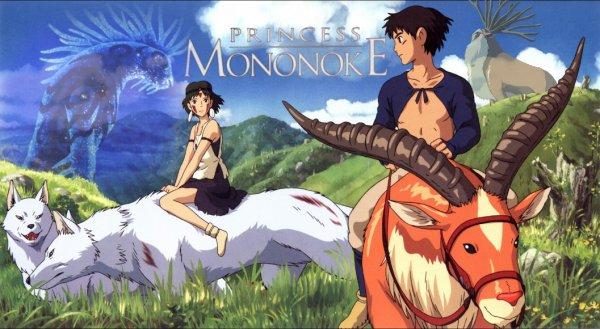 Princesse Mononoké - FAJ