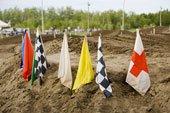 Discipline des drapeaux de moto-cross