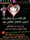 Photo de fatimaezzahra-oussama