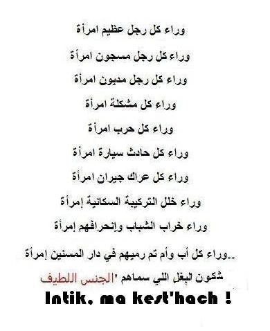 en algerie c vrais