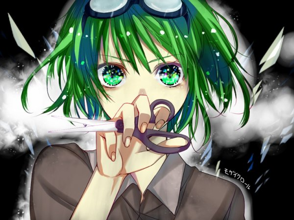 Sommaire #gumi