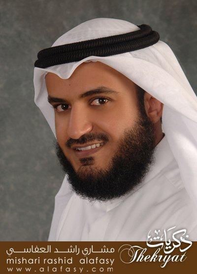 alhaje