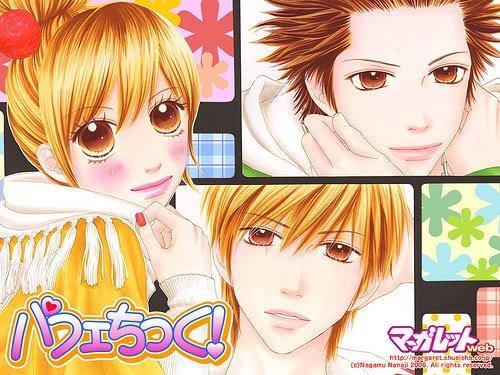 ♥~A mêtre (Mangas,Dramas, Animes & KPOP)~♥