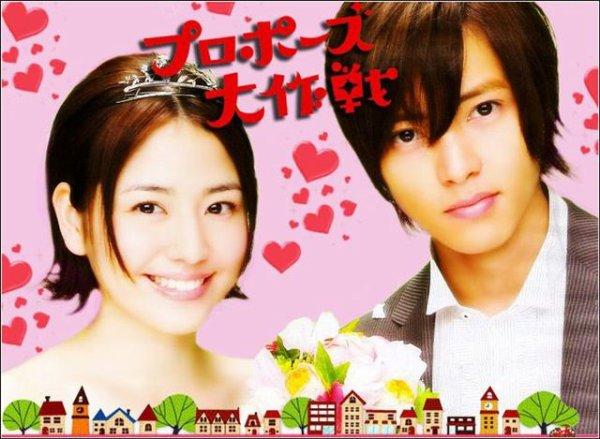 ♥~Proposal Daisakusen~♥