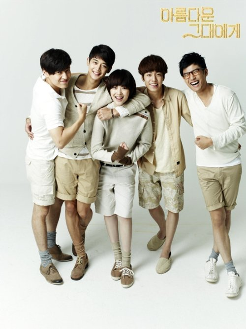 ♥~To the Beautiful You~♥