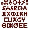 tamazight langage berber