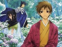 amatsuki    (manga shonen)