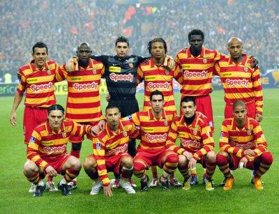 Saison 2007 08 maillot coupe de la ligue collection de maillots du rc lens - Rc lens coupe de la ligue ...