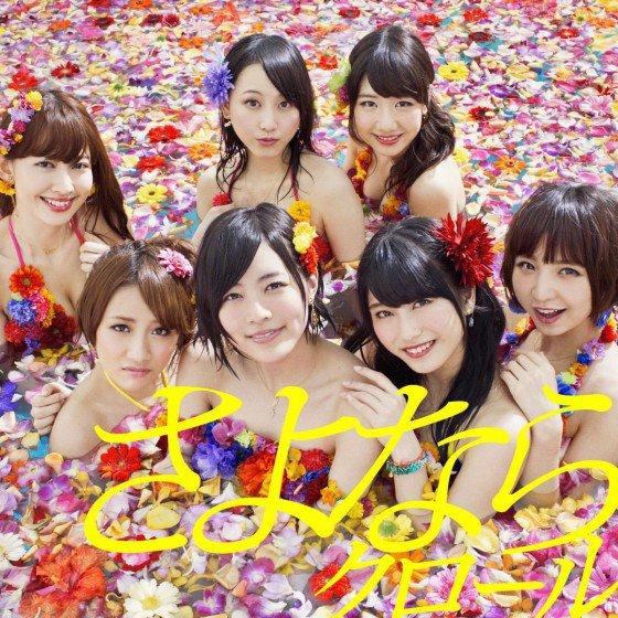élection senbatsu sousenkyo 37th single avec le kami7 3
