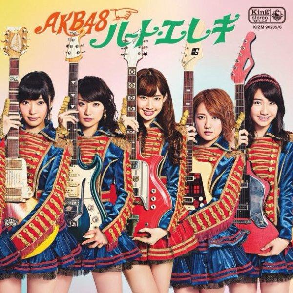 élection senbatsu sousenkyo 37th single avec le kami7 4