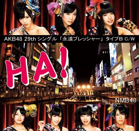 NMB48 HA!