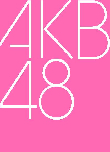 Blog AKB48girlsL