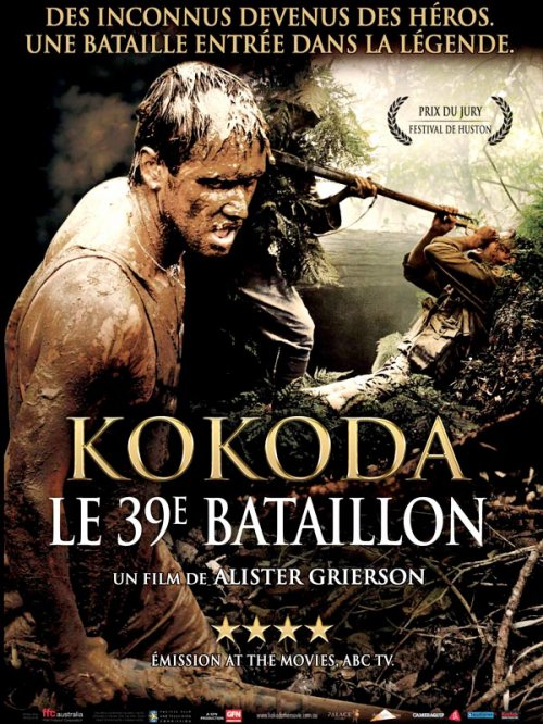Kokoda : 39th battalion
