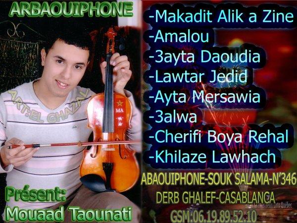 new albume mouaad taounati 2010