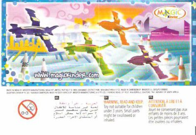 FUTURE JETS (kinder joy indien)/AVION DU FUTUR