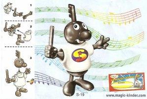 Série :   MUSIC VILLE (figurine)