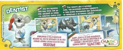 Série : 09MOUSE  DOCTORS [Pologne - Serbie bpz texte]