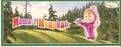 Série: 10MASHA ET L'OURS  (Ukraine)