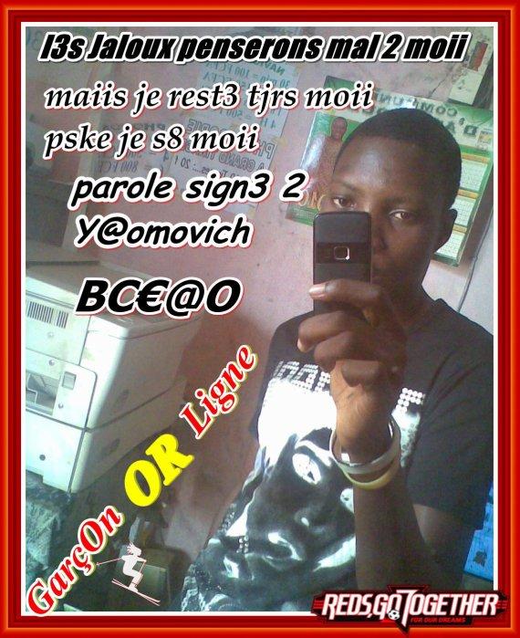 yaomovich 2p8 moscou