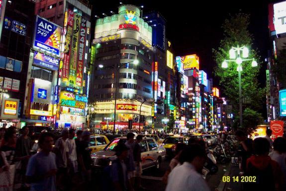 <3 Au moins une fois dans ma vie, j'irais au Japon.