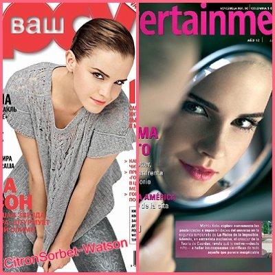 Emma Couvertures