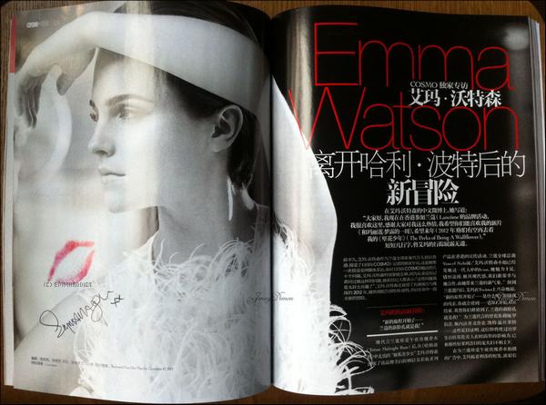 Interview d'Emma Watson pour le magazine COSMO Chine de Février 2012