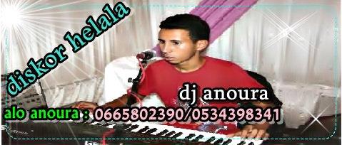 dj anoura