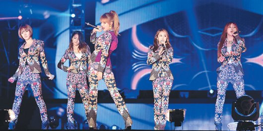 4MINUTE & BEAST Joint Concert