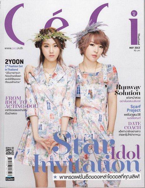 Interview de 2Yoon pour CéCi Thailand